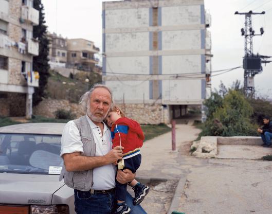 Yaakov Israel2